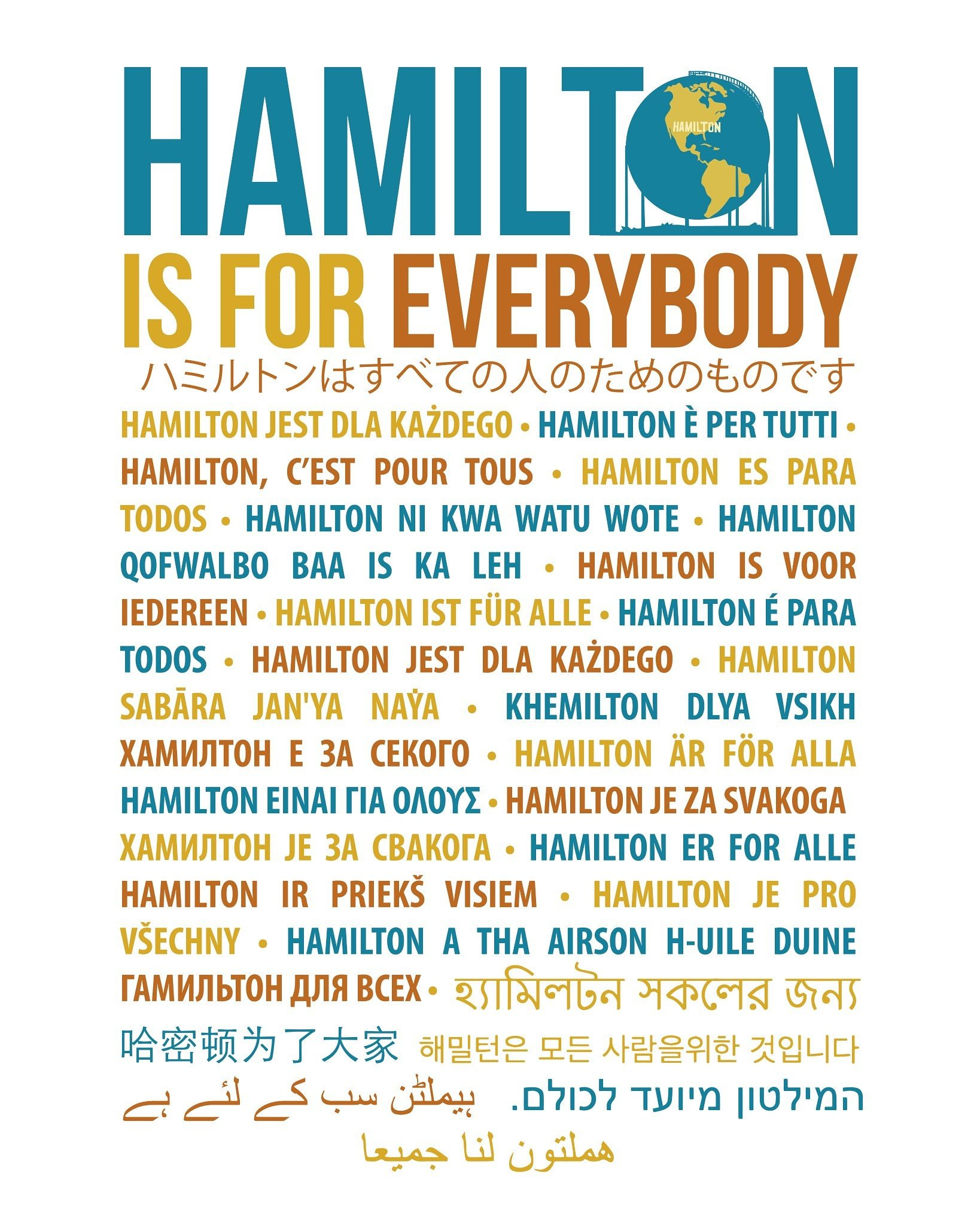 hamilton is for everybody
